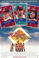 Постер к фильму «Их собственная лига»