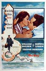 Постер к фильму «Ключ»