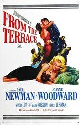 Постер к фильму «С террасы»