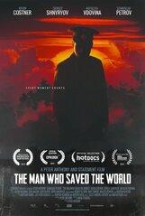 Постер к фильму «Человек, который спас мир»