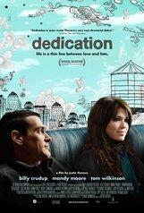 Постер к фильму «Посвящение»