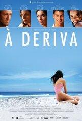 Постер к фильму «A Deriva»
