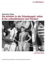 Постер к фильму «Артисты под куполом цирка: беспомощны»