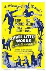 Постер к фильму «Три маленьких слова»