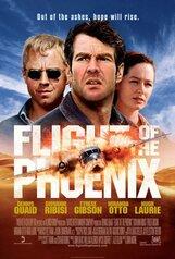 Постер к фильму «Полет Феникса»
