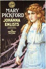 Постер к фильму «Вербовка Джоанны»