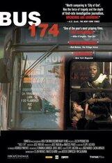 Постер к фильму «Автобус 174»
