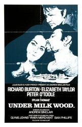 Постер к фильму «Под сенью млечного леса»
