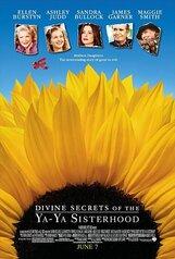 Постер к фильму «Божественные тайны сестричек Я-Я»