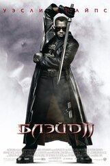 Постер к фильму «Блэйд 2»