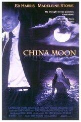 Постер к фильму «Фарфоровая луна»