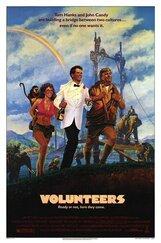 Постер к фильму «Волонтеры»