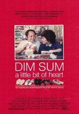 Постер к фильму «Дим Сум: легкое биение сердца»