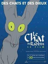 Постер к фильму «Кот раввина»