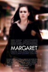 Постер к фильму «Маргарет»