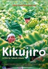Постер к фильму «Кикуджиро»