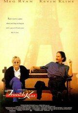 Постер к фильму «Французский поцелуй»
