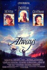 Постер к фильму «Всегда»