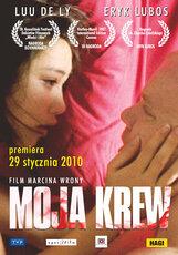 Постер к фильму «Моя кровь»