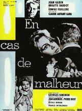 Постер к фильму «В случае несчастья»