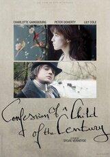 Постер к фильму «Признания отпрыска века»