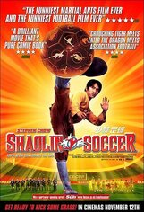 Постер к фильму «Убойный футбол»