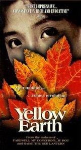 Постер к фильму «Желтая земля»