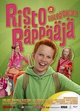Постер к фильму «Рикки Рэппер и Крутая Венди»