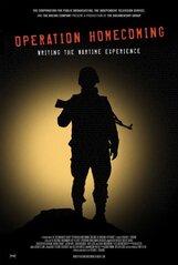 Постер к фильму «Операция «Возвращение»»
