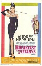 Постер к фильму «Завтрак у Тиффани»