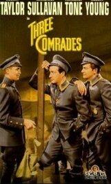 Постер к фильму «Три товарища»