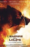 Постер к фильму «Империя волков»