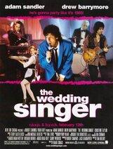 Постер к фильму «Певец на свадьбе»