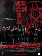 Постер к фильму «Объединенная Красная армия»