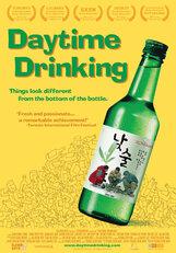 Постер к фильму «Дневное пьянство»