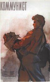 Постер к фильму «Коммунист»