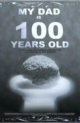 Постер к фильму «Моему отцу — 100»