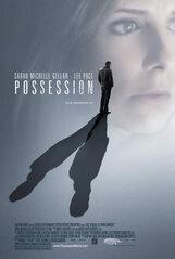 Постер к фильму «Фальшивка»