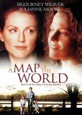 Постер к фильму «Карта мира»