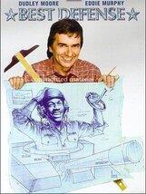 Постер к фильму «Лучшая защита»