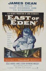 Постер к фильму «К востоку от рая»