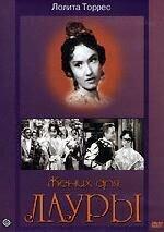 Постер к фильму «Жених для Лауры»