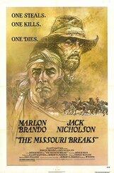 Постер к фильму «Излучины Миссури»