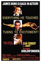 Постер к фильму «Голдфингер»