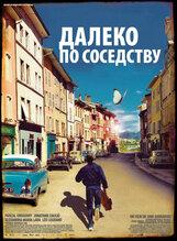Постер к фильму «Далеко по-соседству»