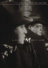 Постер к фильму «М убийца»