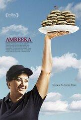 Постер к фильму «Amreeka»