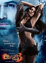 Постер к фильму «Третье измерение»