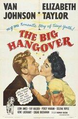 Постер к фильму «Большое похмелье»