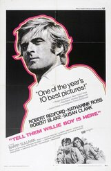 Постер к фильму «Скажи им, что Билли-Бой здесь»